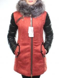 5137 Парка женская зимняя (150 гр синтепон, искусственный мех)