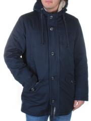 1078M Куртка зимняя стеганая DSGdong