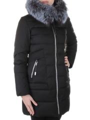 9665 Пальто женское с мехом Ommeitt
