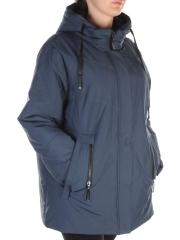 2144 Куртка демисезонная женская CAPRICE (100 гр.синтепона)