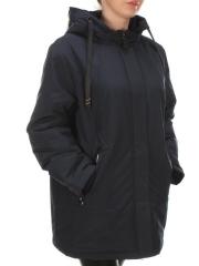 2088 Куртка демисезонная женская CAPRICE (100 гр.синтепона)