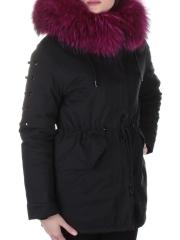 885 Куртка-пихора женская зимняя Jiaoliwang