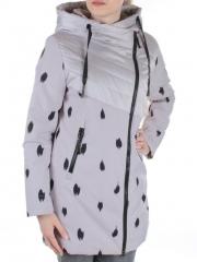 H950 Куртка демисезонная женская Marta