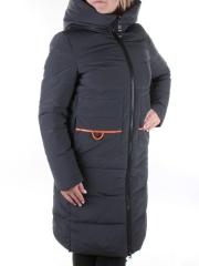 2070 Пальто женское зимнее Par ten