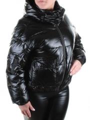 9813 Куртка демисезонная женская diorarim