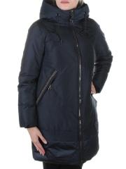 018 Куртка зимняя женская Snow Grace