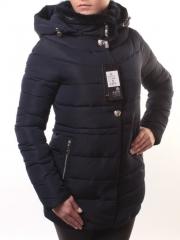 5052 Куртка зимняя женская (холлофайбер, отделка натуральная норка)