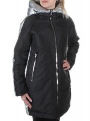 221 Пальто зимнее женское Snow Grace