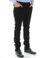 8865 Джинсы мужские Damei Jeans