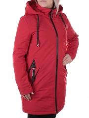 21-59 Куртка облегченная демисезонная Aikesdfrs