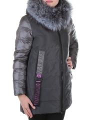 8186 Пальто женское с натуральным мехом Jarius