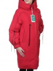 208# Пальто женское зимнее (био-пух)