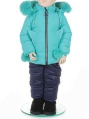 6170 Костюм зимний детский Shengfeng на рост 98 см (на 3-х летнего ребенка)