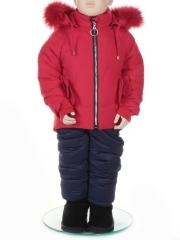 6168 Костюм зимний детский Shengfeng на рост 92 см (на 2-х летнего ребенка)
