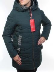 BM10152 Куртка демисезонная женская (50 гр. синтепон)